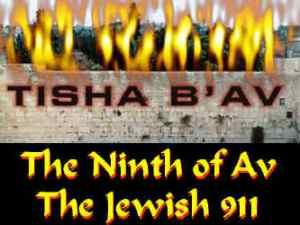 tisha-bav-the-jewish-911-yeshuatyisrael-com