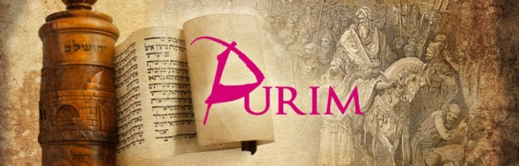 Purim-Theme1Lg-840x270